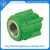 China wholesale round Equal male pipe threaded end coupling
