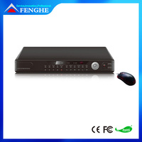 digital video recorder dvr network h264 dvr prices h.264 dvr