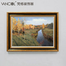 High quality framed abstract best oil painting reproduction, oil paint supplies