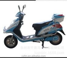 high speed motor bike electric 1500w