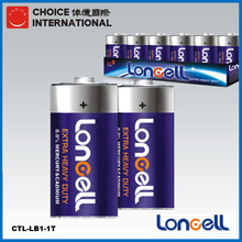 LONCELL Brand newest size D r20 1.5v Protable carbon zinc battery