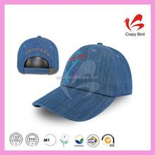 Get $1000 coupon promotional cap manufacturers basketball cap