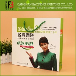 Standard Professional Made Paper Bags Raw Material Manufacture