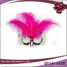 flashing silver fancy decorative butterfly party eye mask with feather