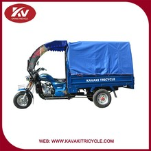 Guangzhou Kavaki Brand 3 Wheeled Motorcycle For Sale