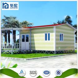 ISO Tested portable economic light steel smart home prefab