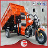 300CC Water Cooling Heavy Cargo 3 Three Wheel Tricycle For Sale Duty Truck