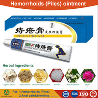 Hemorrhoids (piles) ointment/cream Chinese herbal medicine OEM available