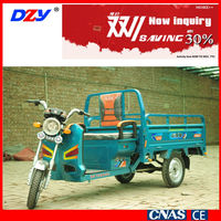 Less power consumption 500W cargo electric tricycle