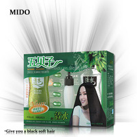 hair colour dye black oil products wholesale professional hair colour dye