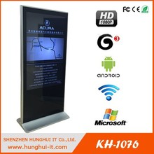 55 inch Digital Signage Touch Screen wifi/3G/Android/internet LCD LED Shopping mall advertising kiosk Advertising Display