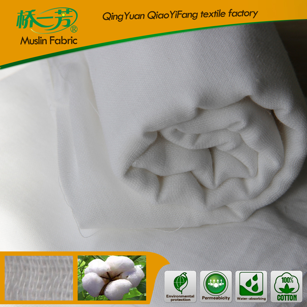 how to make cloth from raw cotton