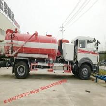 1627 norte Benz vácuo caminhão de sucção de esgoto vácuo petroleiro Tom King : 86 - 15271357675 venda fabricante