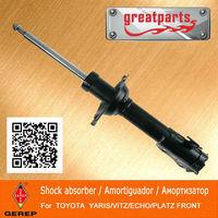High quality front 4x4 shock absorber for TOYOTA YARIS/VITZ/ECHO/PLATZ 4851059277 4851059285