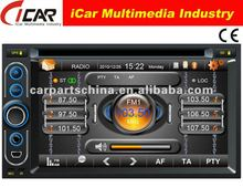 (iCar-6218)HOT Double Din 6.2'' touch screen,GPS,Bluetooth,TV,IPod dvd car audio navigation system