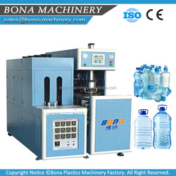 500ml 1500ml 2l 3l 5l pet container produce machinery for water bottle