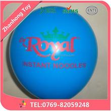 2015 dongguan factory price good quality advertising balloon latex balloon printed balloon