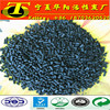 High quality bulk activated carbon for activated carbon buyers