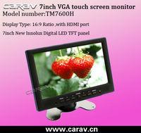 "Lilliput 619AHT 7"" TFT LCD HDMI Touchscreen Monitor"