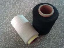 cotton yarn raw ne40