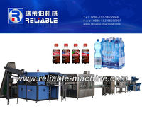 New Arrival Reliable Automatic Aerated Soft Drink Production Line