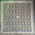 organza bordado de flores de crochê de algodão toalha de renda