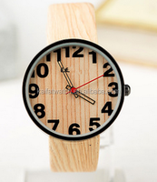 2015 China manufacture wholesale latest wooden grain dial PU leather wrist watch