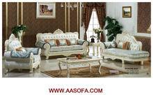 stone color fabric sofa,leather trend sofa,roma leather sofa
