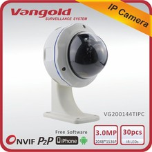 Night Vision camera 3.0 megapxiel Home use P2P Security IP network Camera