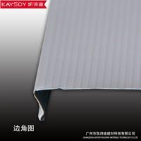 hot sale distinctive C shape aluminum ceiling Tile