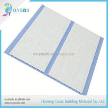 9 years no complaint factory directly variable pvc panel 25cm