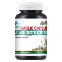 GARLIC CAPSULES 420mgx200 granule