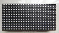 SRY watch streaming video tv p6 led smd display panels