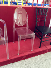 Stackable Lucite Victoria Chair
