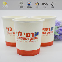 Single wall popular paper cup for hot drinking