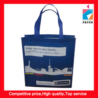 Recycle Promotion PP Shopping Bag