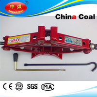 high durable hydraulic scissor jack for cars and motorcycle
