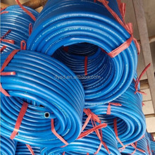 Factory Supply Smooth Surface Braid Reinforced Rubber Air Tube