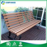 Shenzhen Factory Design Cheap Wooden Furniture Patio Bench