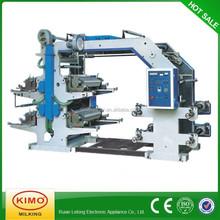 KIMO Bset Price 4 Color Flexo Printing Machine For Packing