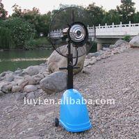 Outdoor industrial water spray fan