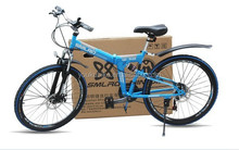 Chinese top quality trek 29 inch hybrid mountain bicycle