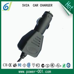 8.4v 2.5amp DC jack 3.5mm car charger