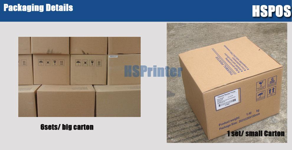 80mm thermique directe tiquette prix imprimante for Papier imprimante autocollant exterieur