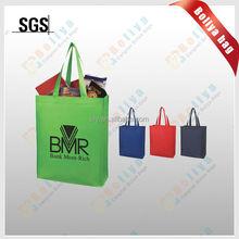 cut shopping nonwoven bag/cheap nonwoven foldable shopping bag/walmart shopping nonwoven bags