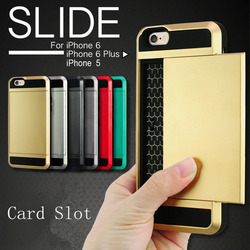 Luxury Dual Layer ShockProof Slide Card Slot Wallet ID Case For iPhone 5 6 6 Plus