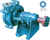 Wear-resistant horizontal rubber lined industrial centrifugal pump