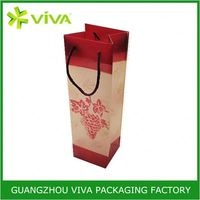 Recycled paper wine bottle case carrier holder bag