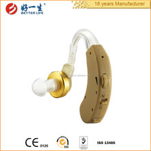 portable hearing aid good feed back for aiding hear
