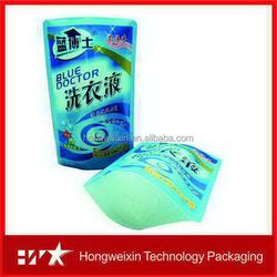 Useful hotsell qingdao ziplock plastic bag